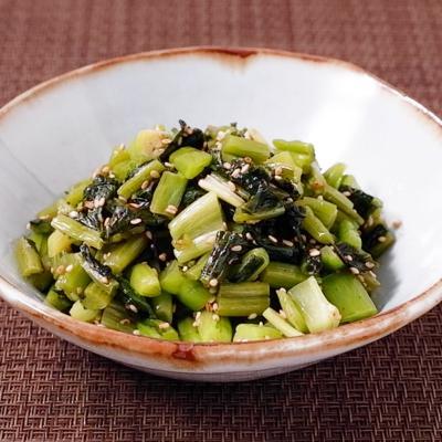 ごま油香る 野沢菜の油炒め
