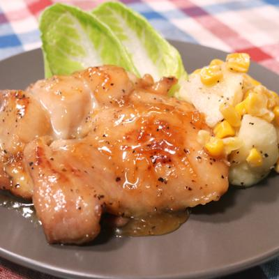 鶏もも肉の柚子バター煮込み