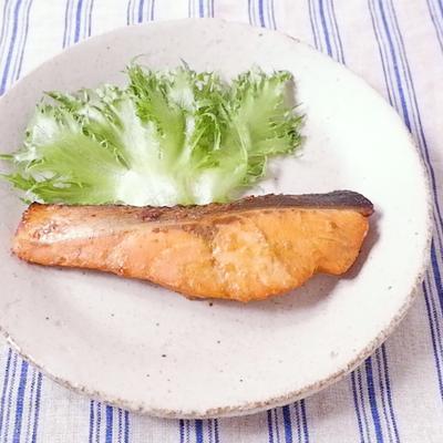 下味冷凍 鮭のカレー味噌マヨ漬け焼き