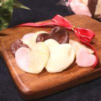 簡単!ハートのポテトチョコチップスでバレンタイン