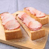 練乳バターの いちごトースト