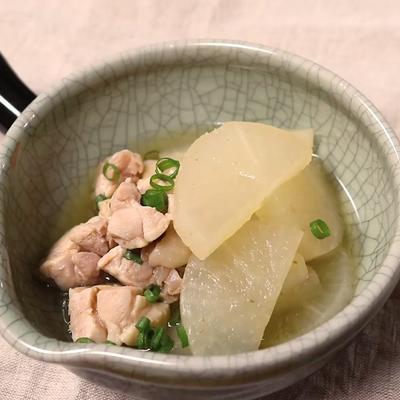 大根と鶏肉のあっさり煮