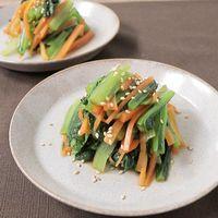 小松菜とにんじんの中華風和え