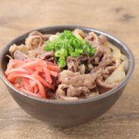 【リュウジのバズレシピ】電子レンジで作る 簡単牛丼
