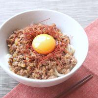 うどんで作る 台湾風和え麺
