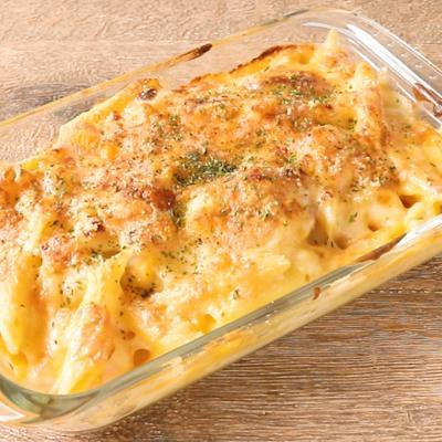 3種のチーズで クリーミーグラタン