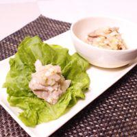 ねぎ塩豚バラ肉のサンチュ包み