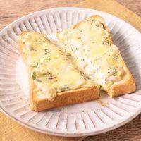 ツナとネギのマヨチーズトースト