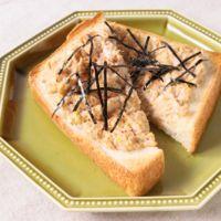 長ねぎとツナの味噌マヨトースト