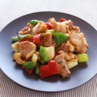 カラフル 鶏肉のカシューナッツ炒め