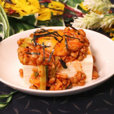 キムチ納豆スタミナ豆腐!