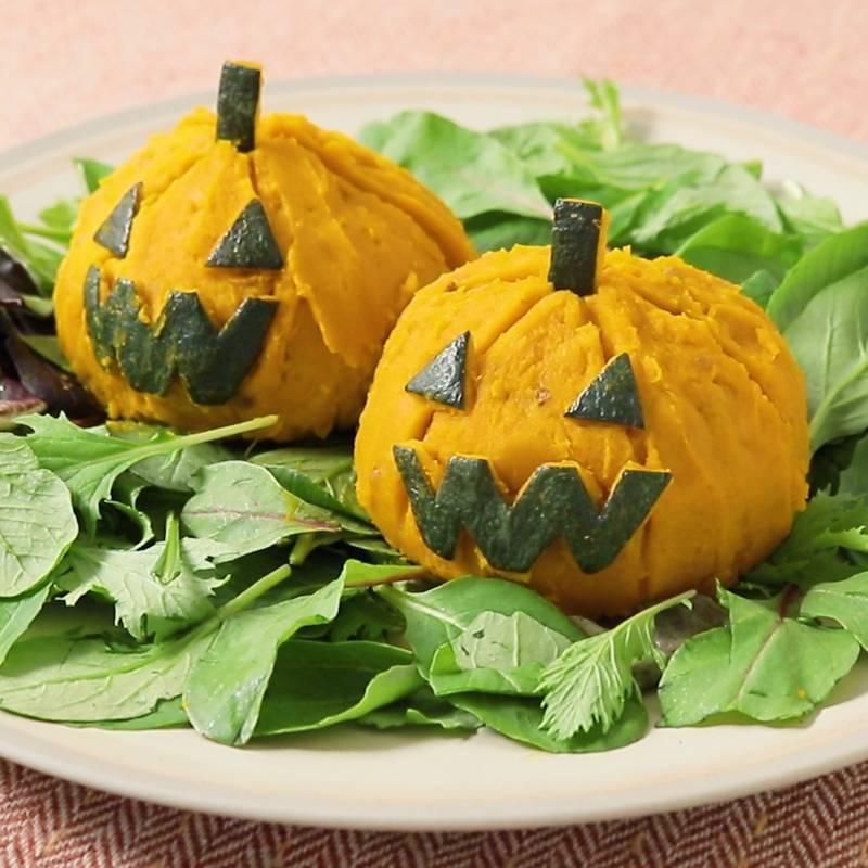 ハロウィンかぼちゃのおばけ茶巾