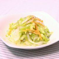新玉ねぎのハニードレッシングサラダ