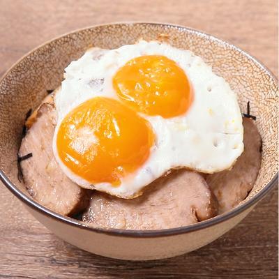 ボリューム満点 焼豚玉子飯