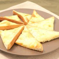 シンプルなのにトロ旨 チーズトースト