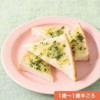 のりマヨチーズトースト