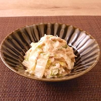 玉ねぎと白菜のツナマヨ和え