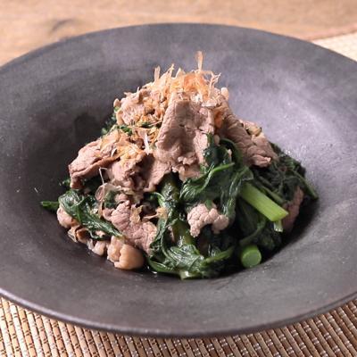 春菊と牛肉のさっと煮
