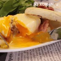 卵とろーり素敵な朝食♪\nエッグベネティクト