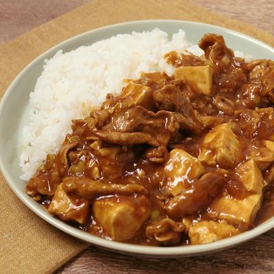 ガッツリ お肉ゴロゴロ麻婆カレー