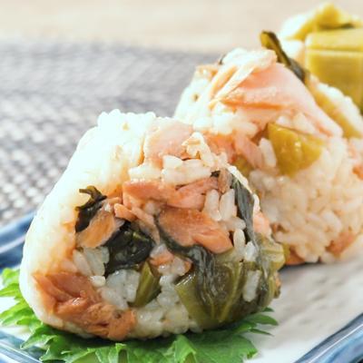 鮭と高菜漬けのごろごろおにぎり