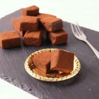 材料3つで簡単 生チョコ