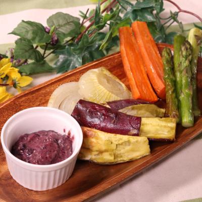 ジャムが決めて!ブルーベリー味噌ディップでお野菜のオーブン焼き
