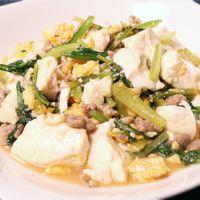 豆腐と小松菜のエスニック風炒め