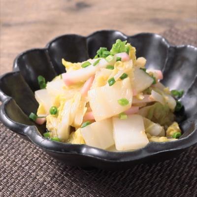 白菜とかまぼこの酢味噌和え