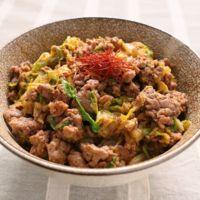 白菜と挽き肉のコチュジャン丼
