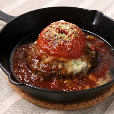 まるごとトマトチーズハンバーグ