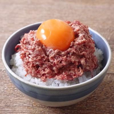 ゆず胡椒香る コンビーフマヨ丼