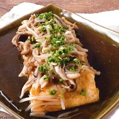 簡単 きのこあんかけ焼き豆腐