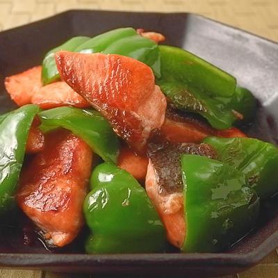 鮭とピーマンの中華炒め