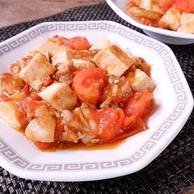 トマトと鶏肉のマーボー豆腐