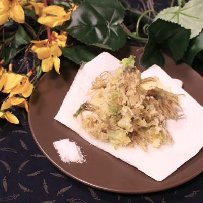 根っこが美味しい!せり根の天ぷら