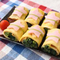 華やかお野菜 小松菜の卵包み