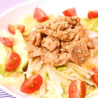 ボリュームたっぷり甘辛豚肉サラダ