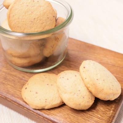 フードプロセッサーで簡単 りんごクッキー