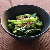 ツナ入り 小松菜のナムル