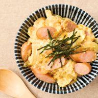 親子丼風 ウインナーの卵とじ丼