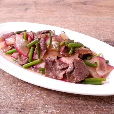 赤カブと牛肉のさっと炒め