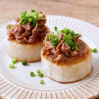 焼肉のせでがっつり 生姜大根ステーキ