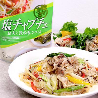 野菜たっぷり!彩り塩チャプチェ