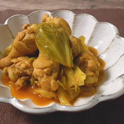 鶏手羽元とキャベツのカレー煮