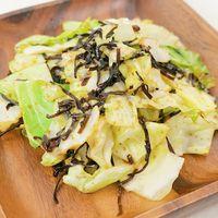 キャベツと塩昆布の温サラダ