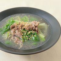 山東菜と牛肉のスープ