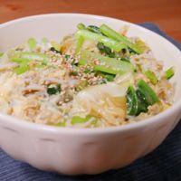 小松菜としらすの玉子とじ丼