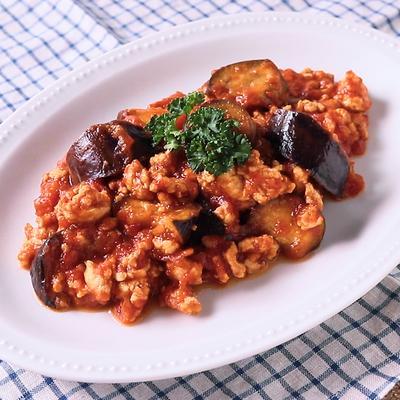 鶏ひき肉とナスのトマト煮