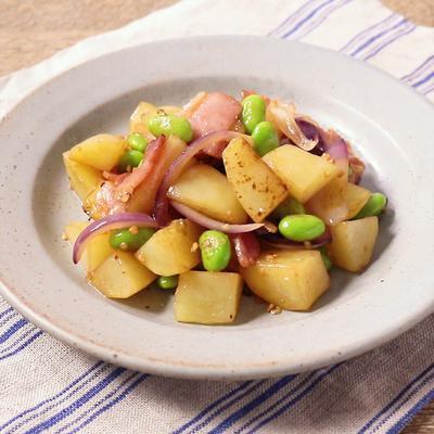 ベーコンと枝豆のアンチョビポテト炒め